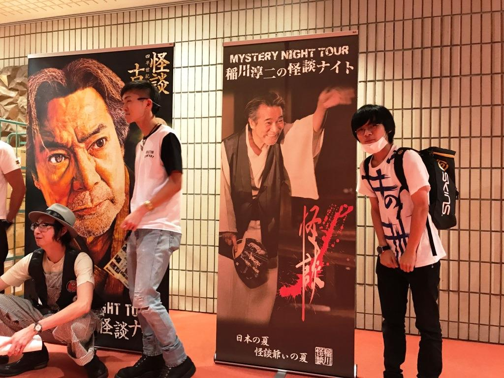 4891c6135f 今年で26周年となる夏定番稲川淳二の怪談ナイト。